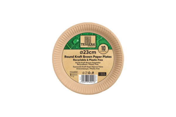 Round Paper Plate Kraft Ø 23 cm | TESSERA Bio Products®